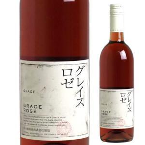 グレイス ロゼ [2019] 中央葡萄酒 山梨|winekan
