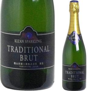 キザンスパークリング トラディショナル ブリュット2018 スパークリングワイン ワイン ギフト プレゼント 贈り物 お祝い お酒 国産 希少|winekan