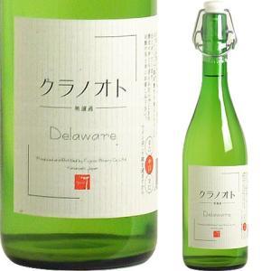 クラノオト <デラウエア>2020  スパークリングワイン ワイン ギフト プレゼント 贈り物 お祝い お酒 国産 微発泡|winekan