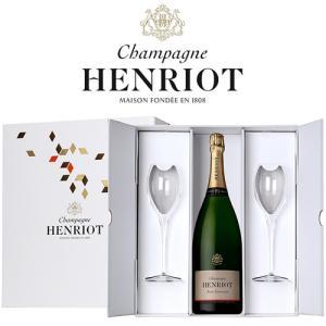 【送料無料】<ペアグラス付き>ブリュット スーヴェラン アンリオ (泡750ml×1本 グラス×2脚)シャンパーニュ ギフト 贈答 BRUT SOUVERAIN HENRIOT|winekan