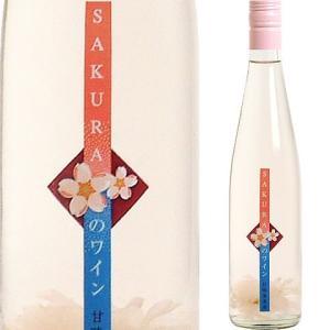 <桜の花びら入り> さくらのワイン [N/V] ロリアンワイ...