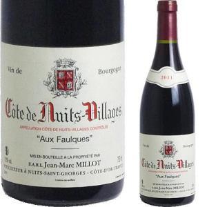 コート・ド・ニュイ・ヴィラージュ オー・フォルク 2011 ジャン・マルク・ミヨ ワイン ギフト プレゼント 贈り物 お祝い お酒|winekan