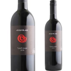 アサンブラージュtypeR ルージュ2018 アルプスワイン 甲州ワイン 山梨|winekan