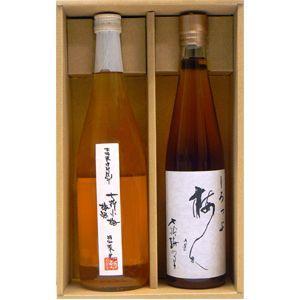 【梅酒 ギフト箱入り】七梅セット 七折小梅梅酒720mlと梅シロップ500ml|winekatayama