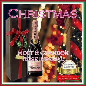 クリスマスラッピングギフト モ・エ・シャンドン・ロゼ・アンペリアル750ML(正規輸入品使用)|winekatayama