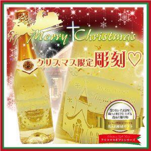 クリスマス限定 金箔入りスパークリングワイン 750ml|winekatayama