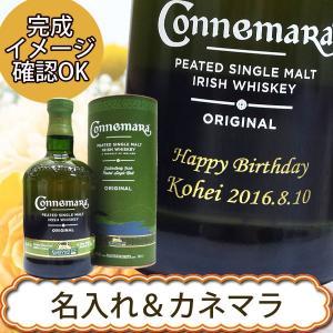 スコッチのモルト ウイスキーの製法と同じで、これまでのアイリッシュウイスキーにはないユニークな香味に...