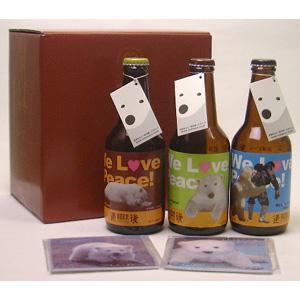 【愛媛地ビール】道後ビール「ピースラベル」6本とコースター2個セット【専用箱入り】 winekatayama