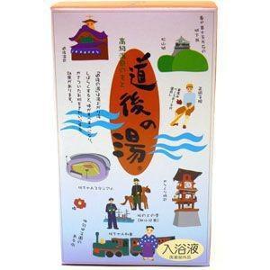 温泉入浴剤「道後の湯・べっぴんの湯」入り詰め合わせセット|winekatayama|02