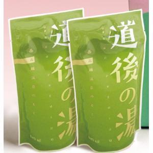 温泉入浴剤「道後の湯・50袋」セット winekatayama