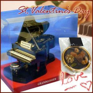 バレンタインプレゼント ミニチュアボトル グランゴジエ ピアノ