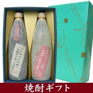 焼酎 ギフト箱入り 小さな小さな蔵で一生懸命に造った焼酎 飲み比べセット|winekatayama