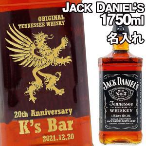 名入れウイスキー ジャックダニエル ブラック 40度 3000ml 正規輸入品|winekatayama