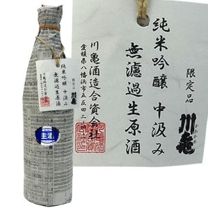 川亀 純米吟醸 中汲み無濾過しぼりたて生原酒 720ML|winekatayama