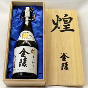 金陵 煌金陵 純米大吟醸酒   720ML|winekatayama