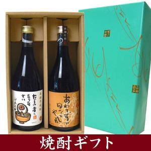 焼酎ギフト箱入り ゲゲゲの鬼太郎焼酎セット なまけ者になりなさい&あわてずゆっくりやれ|winekatayama