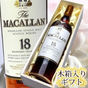 木箱入りギフト ザ・マッカラン 18年