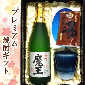 プレミアム焼酎ギフト 魔王と砥部焼 焼酎グラス&道後の湯|winekatayama