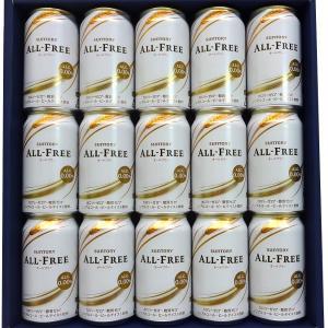 サントリーオールフリー レギュラー缶 350ml缶 15本ギフト箱入り