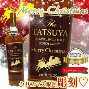クリスマスギフト 名入れ彫刻ウイスキーザ・マッカランダブルカスク12年700ml|winekatayama