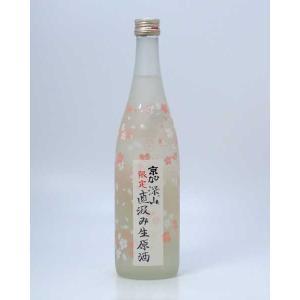 京ひな 純米酒 深山 限定  720ml|winekatayama