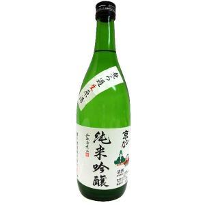 京ひな 純米吟醸 無濾過 生原酒  720ml|winekatayama