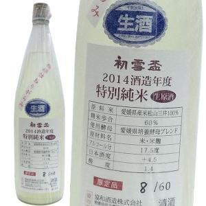 初雪盃 おりがらみ 特別純米生原酒 1800ml|winekatayama