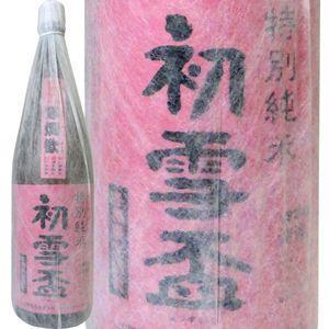限定品 初雪盃 寒燗歓(かん・かん・かん) 特別純米 1800ml