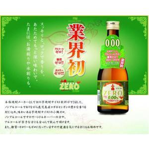 ノンアルコール焼酎 小鶴ゼロ 300ml x12本 1箱