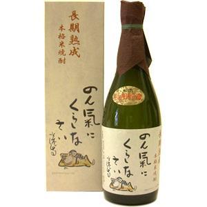 昭和61年製造の米焼酎を15年もの長い間、稲田本店にて熟成した本格米焼酎です。  15年以上の永い眠...
