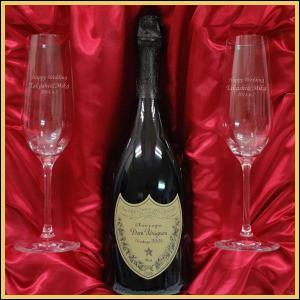 結婚祝いに 名入れペアシャンパングラス & ドン・ペリニョン(ドンペリ) 2006 750ml ギフト|winekatayama
