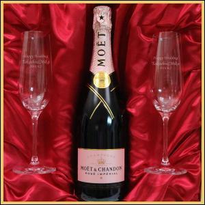 結婚祝いに 名入れペアシャンパングラス & モエ・シャンドン・アンペリアル・ロゼ(モエロゼ) 750ml ギフトセット|winekatayama