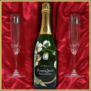 プレミアムギフト リーデルシリーズ 名入れシャンパングラス&ペリエ ジュエ ベル エポック ブラン 750ml ギフトセット|winekatayama