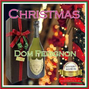 ドン・ペリニヨン(ドンペリ)2006 クリスマスラッピング仕様 750ML 【正規輸入品】|winekatayama