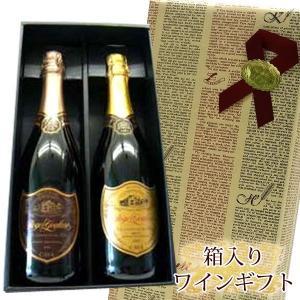 ギフト箱入り ロジャーグラート カヴァ 白・ロゼ 2本セット Roger Goulart Cava|winekatayama