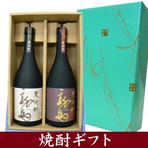 焼酎ギフト箱入り  麦焼酎&芋焼酎 龍馬720ML 贈り物|winekatayama