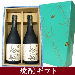 焼酎ギフト箱入り 麦焼酎 龍馬25度 720ML 2本セット|winekatayama