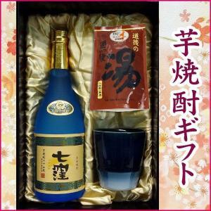 ヨシュアブルー砥部焼グラス&芋焼酎 七窪720ml&道後の湯ギフトセット|winekatayama