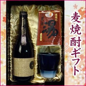 ヨシュアブルー砥部焼グラス&麦焼酎SakuraAsuka 桜 明日香&道後の湯ギフトセット|winekatayama