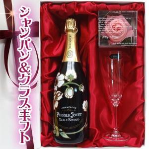 ローズセット高級ギフト箱 シャンパングラス(リーデル)&ペリエ ジュエ ベル エポック ブラン 750ml|winekatayama