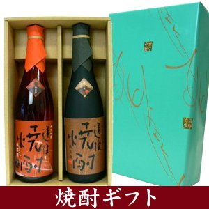 焼酎ギフト箱入り 道後焼酎 振鷺閣(しんろかく) &刻太鼓(ときわだいこ)720ml|winekatayama
