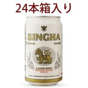 シンハービール 330ml缶 24本1箱