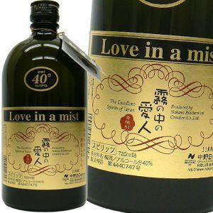 霧の中の愛人の特徴は減圧蒸留で梅酒の風味をそのまま残し時間をかけてゆっくりと蒸留するところにあります...