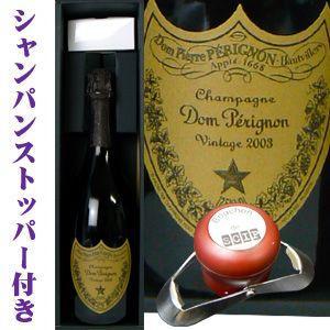 【ストッパー付き箱入りセット 】ドンペリニヨン 2006 (ドンペリ)750ml|winekatayama