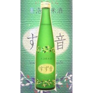 一ノ蔵 発泡清酒 すず音 (すずね) 300ML 発泡 純米酒|winekatayama