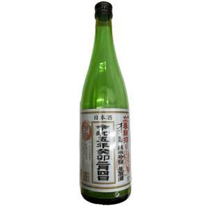 【2018立春朝搾り 千代の亀】 純米吟醸生原酒 720ML  2月5日発送いたします|winekatayama