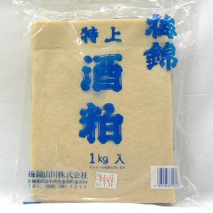 梅錦 特上 酒粕 1kg|winekatayama