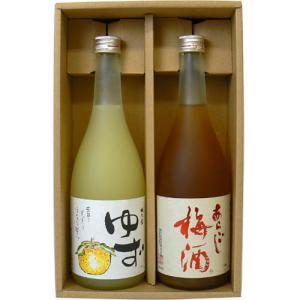 【梅酒 ギフト箱入り】梅の宿人気果実酒 「あらごし梅酒&ゆず酒」 飲み比べ2本セット ギフト箱入り|winekatayama