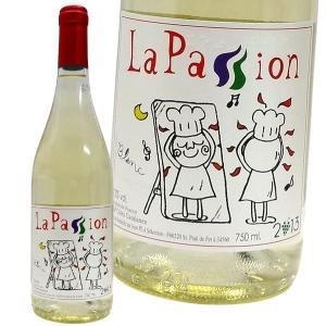 La Passion Blanc ラ・パッション・ブラン 7...
