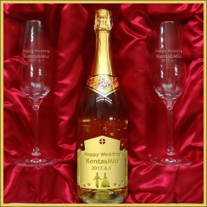 結婚祝いに 名入れ金箔入りスパークリングワイン&名入れペアシャンパングラスセット|winekatayama